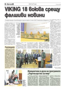 http://armymedia.bg/wp-content/uploads/2015/06/04.page1-Copy-2-213x300.jpg