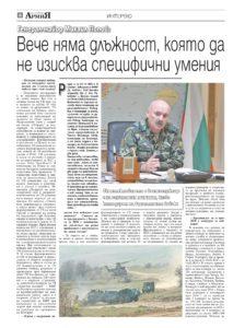 http://armymedia.bg/wp-content/uploads/2015/06/06-11-213x300.jpg