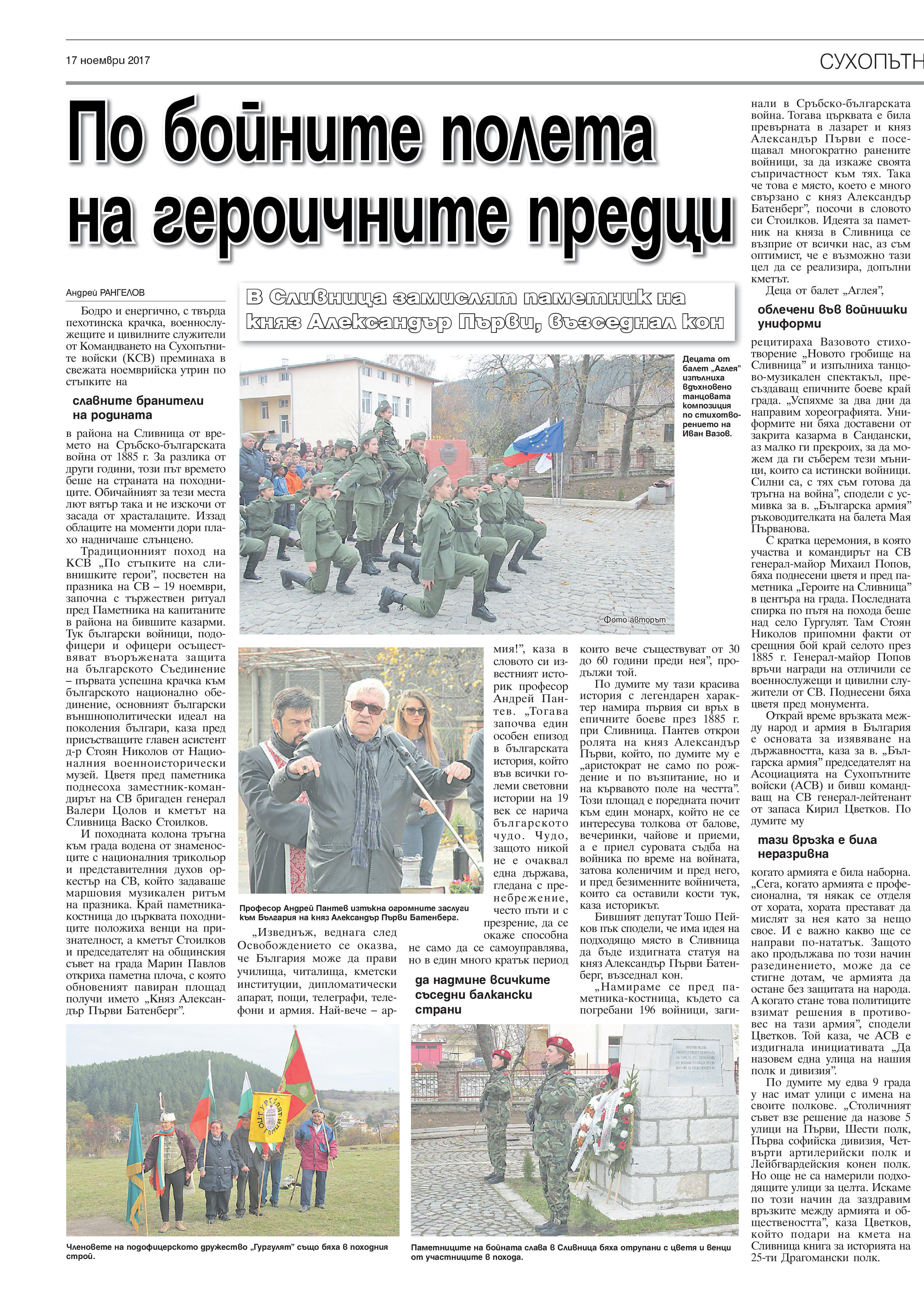 http://armymedia.bg/wp-content/uploads/2015/06/16-12.jpg