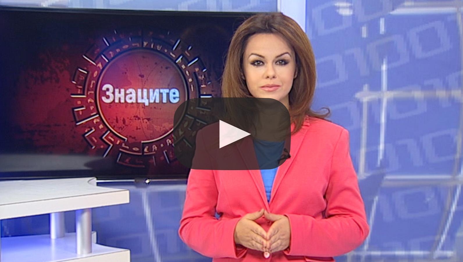 Iva_Sapundzhieva_13-play