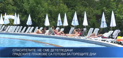 Градските плажове са готови за летните дни