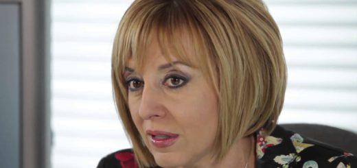 Maya-Manolova