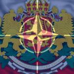 Приет е план за поддръжка от България като страна-домакин на сили на НАТО