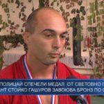 Военен полицай спечели медал от световно първенство по самбо