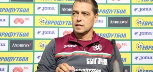 hubchev