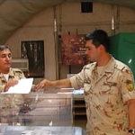 Външно министерство е препоръчало да не се гласува в Афганистан заради големия риск