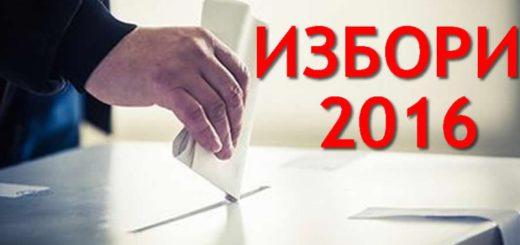 izbori-2016-1-800x445