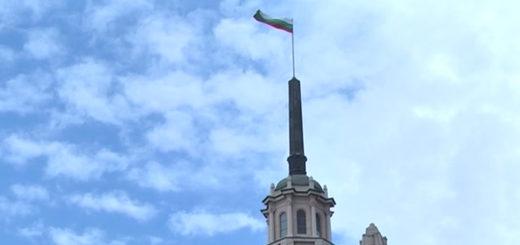bg-flag-koment