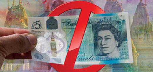banknota-loi