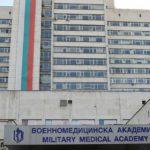 Изписаха от ВМА и последния пострадал в Хитрино -  лечението е за сметка на Академията