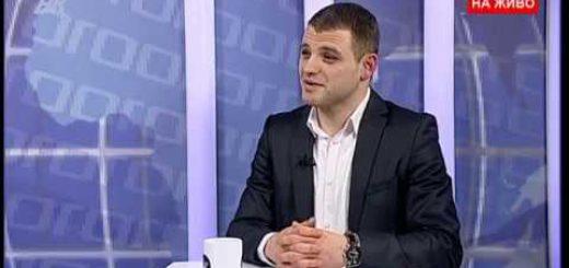I.БСП след 49-ия конгрес; II.Политическа стабилност и нестабилност в Балканските страни