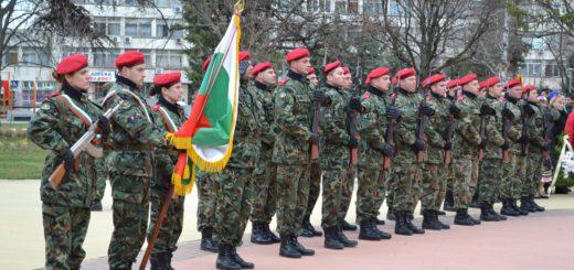 61 brigada kazanluk