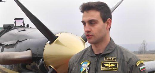 Лейтенантите – бъдещето на 3-та авиобаза .