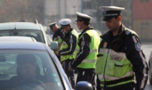 KAT POLICIA