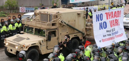 Deployment of THAAD equipment