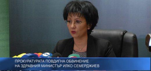 Прокуратурата повдигна обвинение на здравния министър Илко Семерджиев