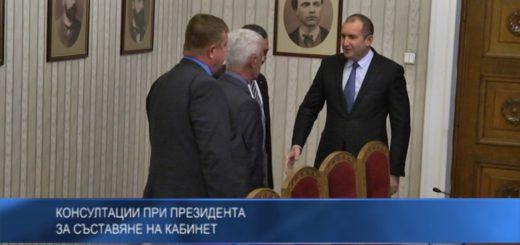 Консултации при президента за съставяне на кабинет