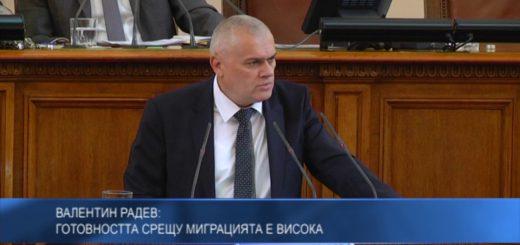 Валентин Радев: Готовността срещу миграцията е висока
