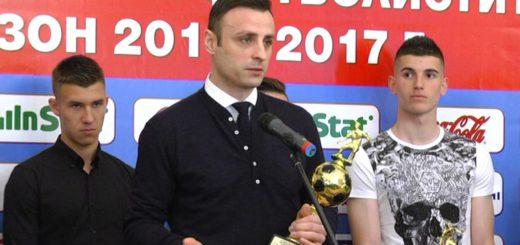 Марселиньо избран за най – добър футболист, Бербатов също с приз