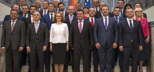 New Macedonian Prime Minister Zoran Zaev eleted in Skopje