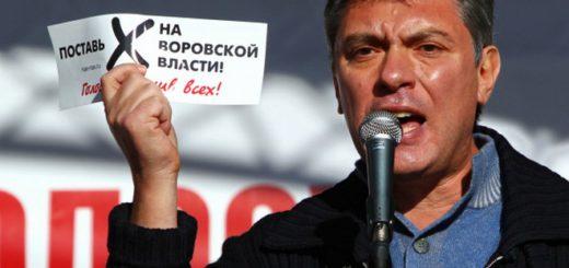 Митинг оппозиции против фальсификации итогов предстоящих парламентских выборов в ценре Москвы