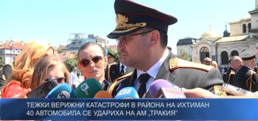 "Тежки верижни катастрофи в района на Ихтиман – 40 автомобила се удариха на АМ ""Тракия"""
