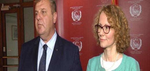 1 ministri otbrana mkd bg