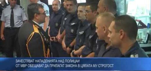 Зачестяват нападенията над полицаи –  от МВР обещават да прилагат закона в цялата му строгост