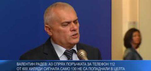 Валентин Радев: Аз спрях поръчката за телефон 112 – от 600 хиляди сигнала само 130 не са попаднали в целта