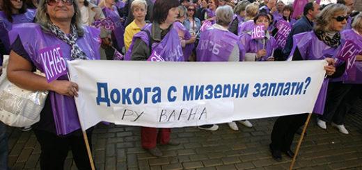 5 - Протести
