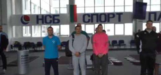 """В """"Спортпалас"""" започна 6 -то държавно военно лично-отборно първенство по плуване"""