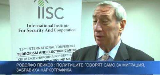 Родолфо Пейков: Политиците говорят само за миграция, забравиха наркотрафика