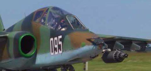 105 г. ВВС в България