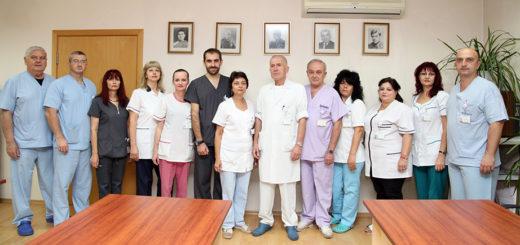 12 - дпи от Съдова хирургия