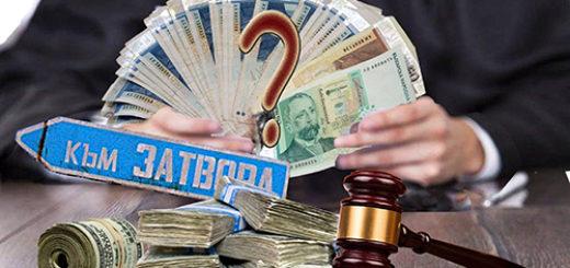14_корупция