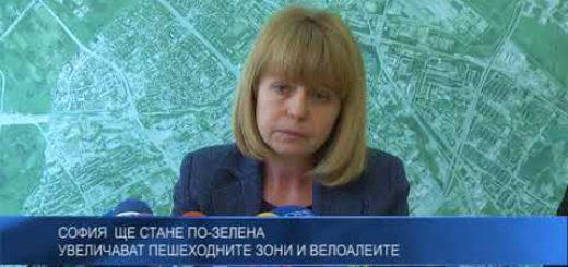 София ще стане по-зелена – увеличават пешеходните зони и велоалеите