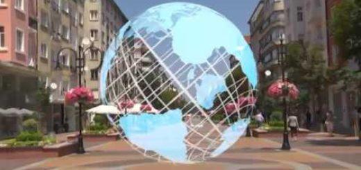 Превъоръжаване и модернизация на СВ (конференция)