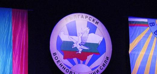 vvs-all-logo