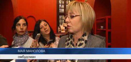 Превенция на домашното насилие – всяка трета българка е жертва