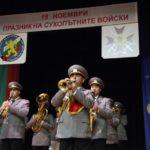 Сухопътните войски отбелязаха своя боен празник