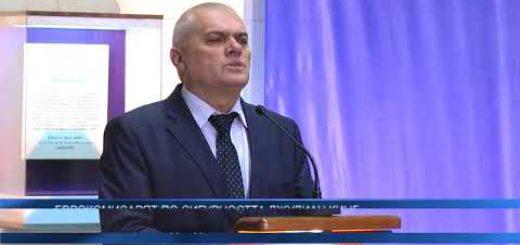 Еврокомисарят по сигурността Джулиан Кинг: Гогови сте за председателството