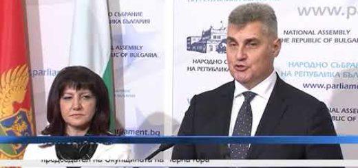 Приоритет: България ще подкрепи влизането на Черна гора в ЕС
