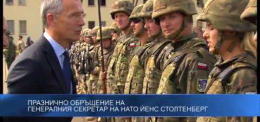 Празнично обръщение на Генералния секретар на НАТО Йенс Столтенберг