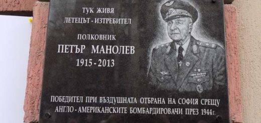 plocha_MANOLEV