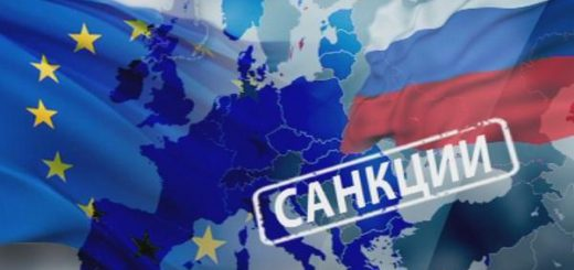 sankcii-EU_Rus