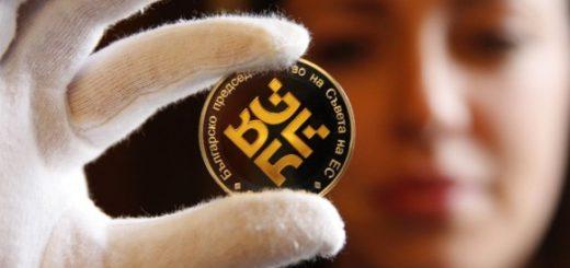 BNB_ moneta_EU