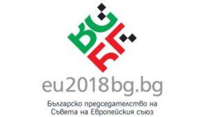 evropredsedatelstvo bulgaria bg euro