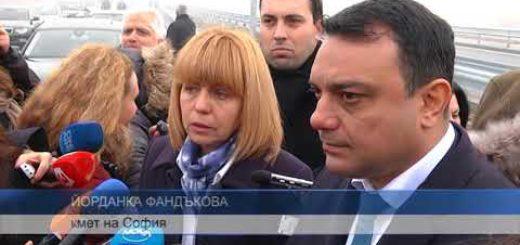 Опасен въздух! Четири пъти над нормата завишение на фини прахови частици в София