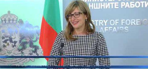 България – Полша. Насърчихме плана на Варшава за диалог с ЕК