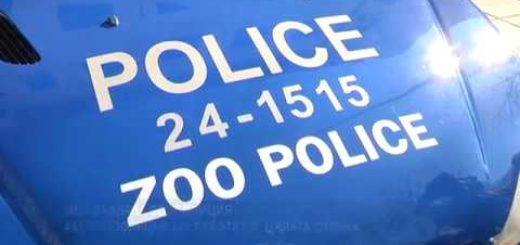 Създава се зоополиция – 433 зоополицаи ще работят в  цялата страна